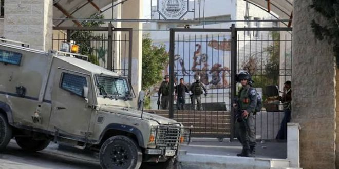 Al-Quds University suspends classes as clashes break out in vicinity of campus