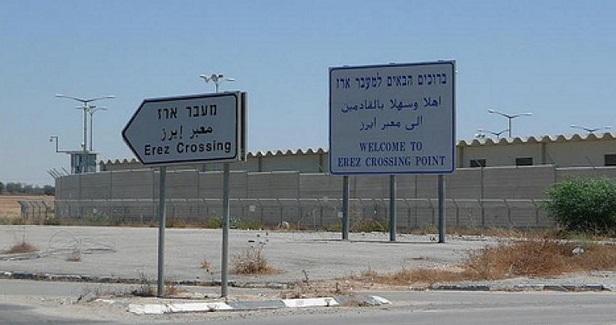 IOA kidnaps Gazan businessman at Beit Hanoun crossing