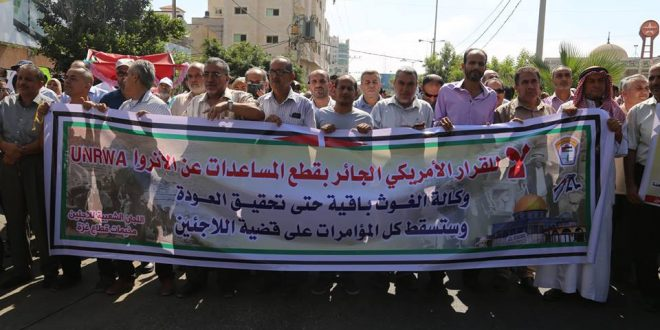 13,000 UNRWA employees in Gaza protest against cuts