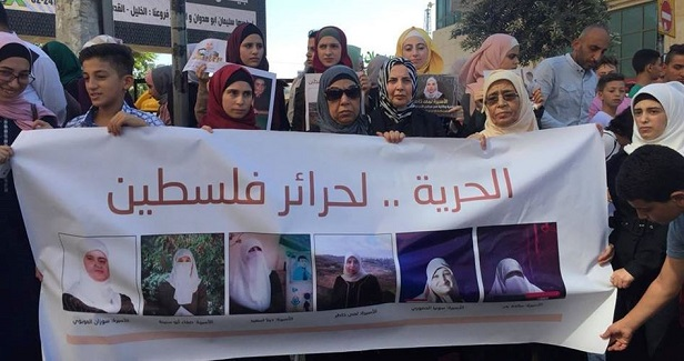 Palestinian female prisoners boycott al-Fawra