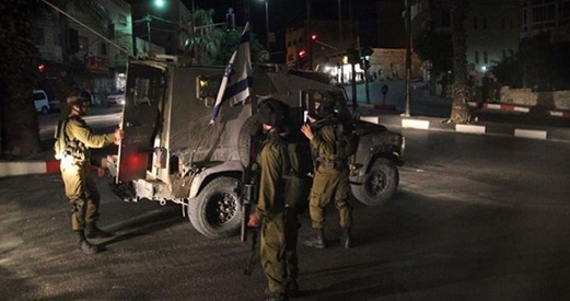 IOF closes entrances to three towns in Salfit
