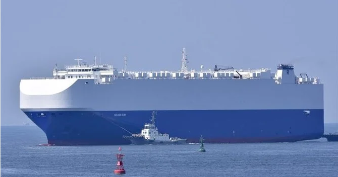 Explosion hits Israeli-owned ship in Mideast - AP