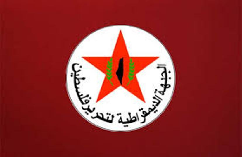 «DFLP» calls for the liberation of uprisings and mobile angry movements in the West Bank and Gaza Strip from Oslo's restrictions and the devastating division