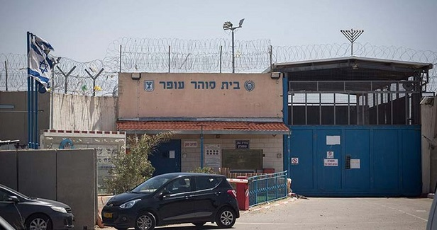 Israeli court puts kid under house arrest, extends detention of others