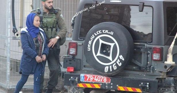 17,000 Palestinian women detained since 1967