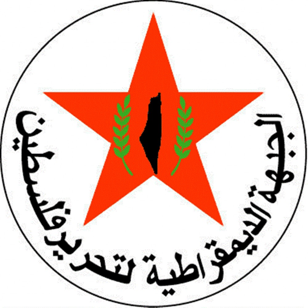 The Democratic Front calls for the cessation of unjust measures on Palestinian workers and for approving their right to work freely