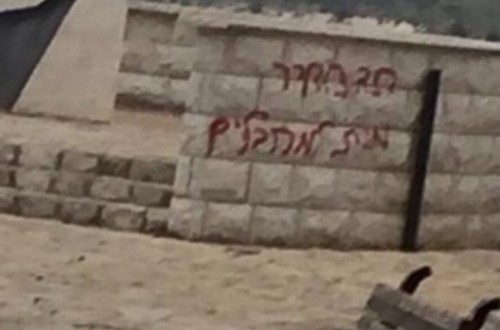 Settlers spray racist slogans on walls in Zawiya village