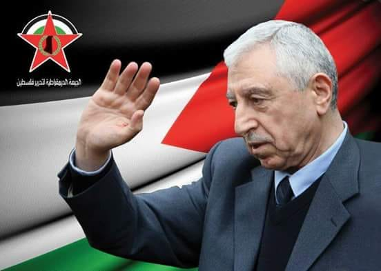 Hawatmeh: The Palestinian Authority and its leadership prioritizes its class and factional interests