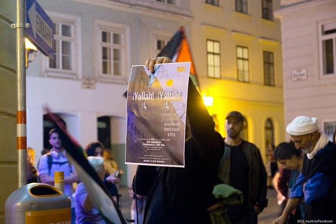 BDS Austria slams cancellation of Palestinian film screening after Israel pressure