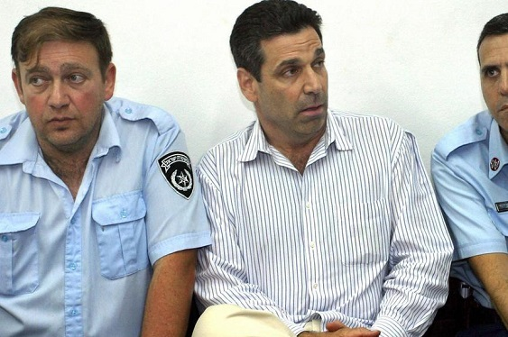 Ex-Israel minister given 11 year jail term for spying for Iran