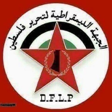 DFLP: On the occasion of the sixty-first anniversary of the victory of the Cuban Revolution, the warmest congratulations to the friendly people of Cuba (party, army, and institutions).