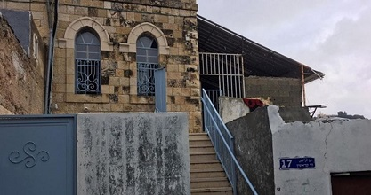 Israeli court orders eviction of Jerusalemite family from its home