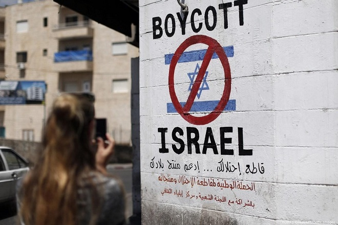 Israel forced closure of 30 BDS fundraising accounts