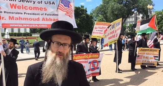 Jews in US and Israel as disparate as chalk and cheese