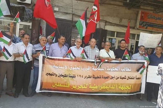 Palestinians continue protests against Lebanon work restrictions
