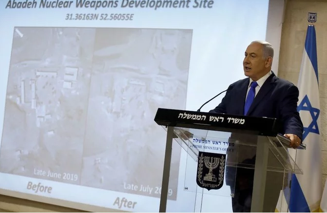 Israel exposes fresh secret Iranian nuclear site