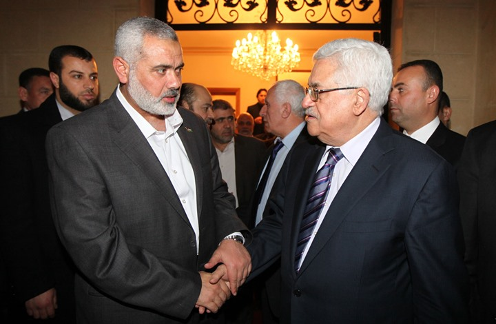 Exchanging Accusations and Gaza Suffering
