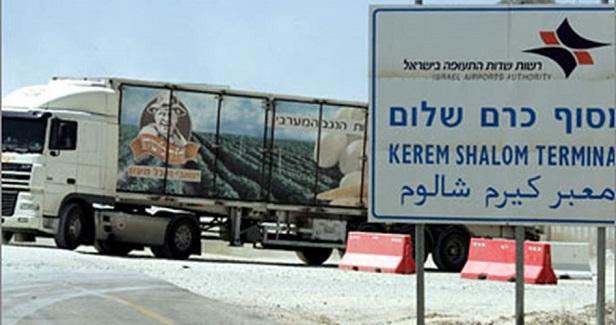 IOF closes Gaza crossings for Jewish holiday