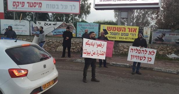 Palestinians take to Kalansuwa streets over Israeli demolitions