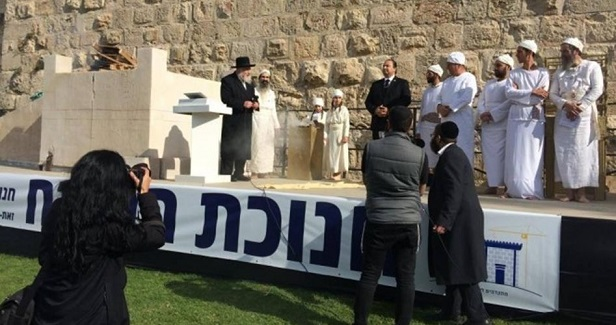 Jewish temple activists set up altar for animal sacrifice in J'lem