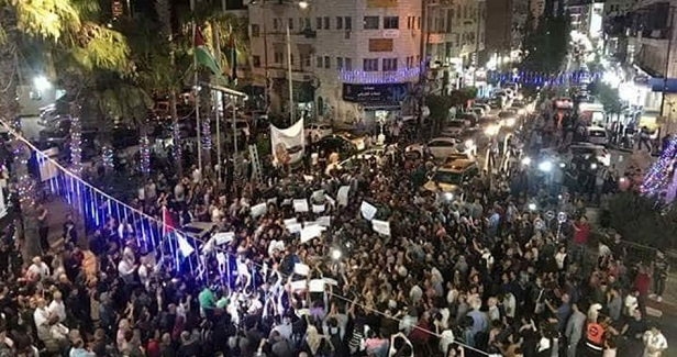 A bans demonstrations, protests in the West Bank