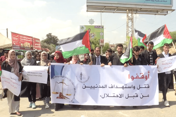 Palestinian lawyers protest Israeli siege on Gaza