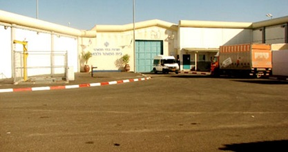 Eight new prisoners infected with coronavirus in Gilboa prison