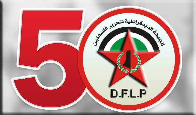DFLP: The government's decision underestimates the suffering of refugees and does not respond to popular demands