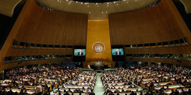 73rd session of UN General Assembly kicks off in New York