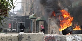 Hebron: Clashes break out on day of mass strike against settlements