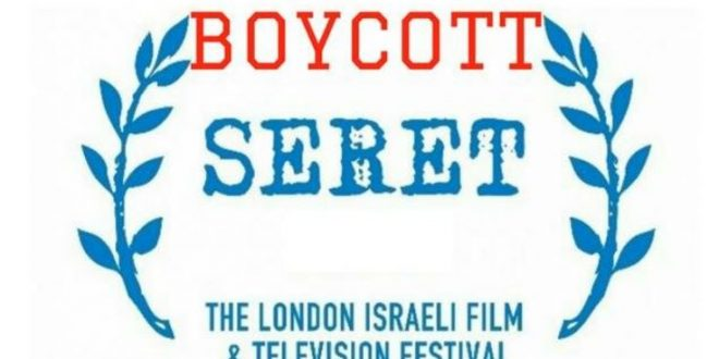 20 British filmmakers say UK cinemas should boycott Israeli film festival Seret