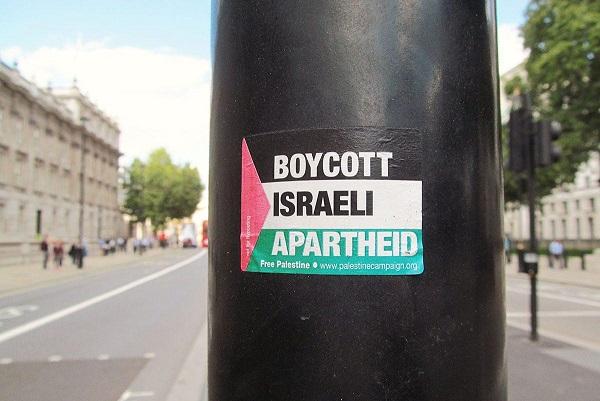 Israel sets up blacklists of boycott supporters