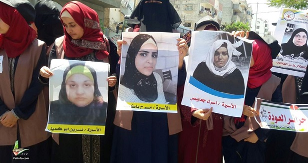 Israeli court delays trial of detained Palestinian women