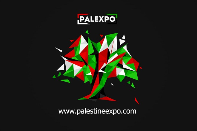 London to host world's largest exhibition on Palestine