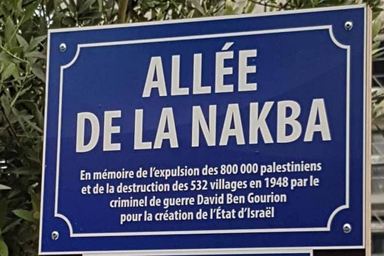 Israel pressures French suburb to remove Nakba street sign