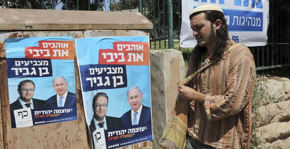 Netanyahu: We will turn West Bank into integral part of Israel