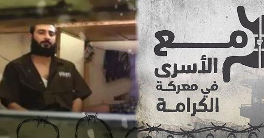 3 Palestinians on open hunger strike in Israeli jails
