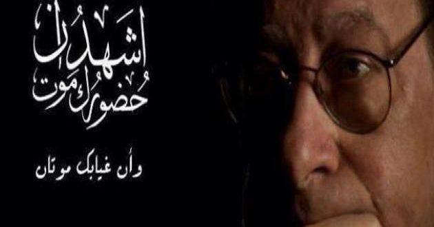 9th anniversary of the passing of Mahmoud Darwish