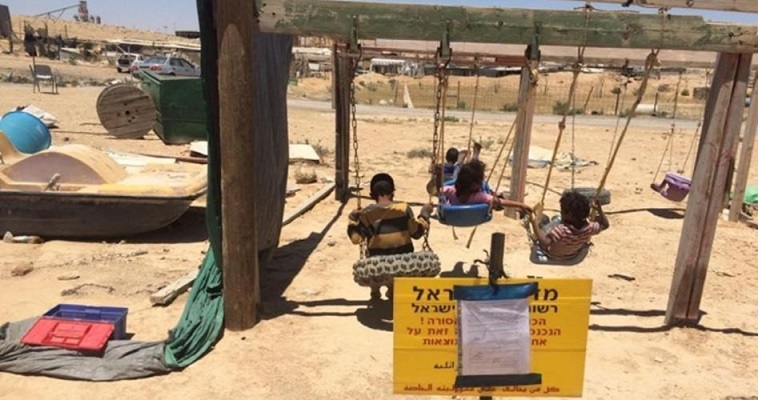 Israel threatens to raze playground in Rakhma village