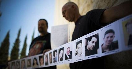 Palestinian detainees in Huwara jail start hunger strike