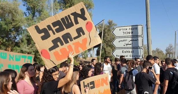 Settlers protesting ceasefire close Karam Abu Salem crossing