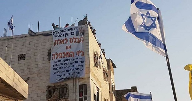 Israel to establish new settler neighborhood in al-Khalil