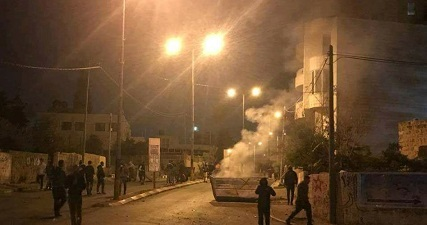 Citizens injured in clashes with IOF in Jalazoun camp