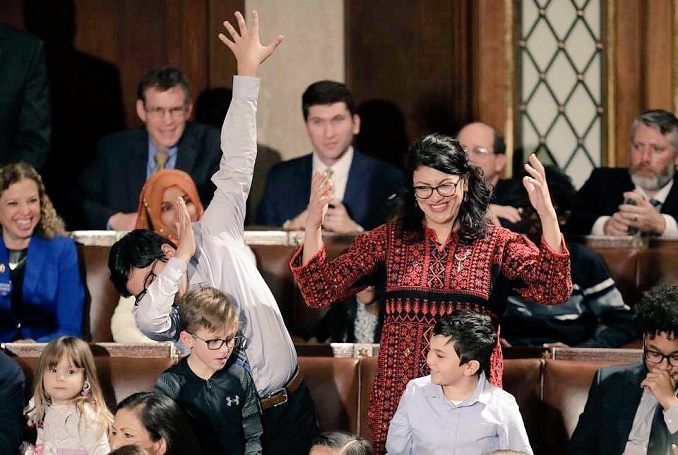 Palestinian-American Rashida Tlaib is Sworn in at Congress