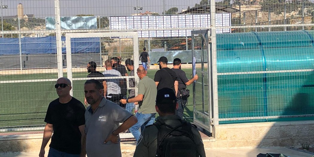Israeli Occupation bans the Jerusalemite families football tournament