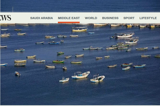 Israel eases Gaza fishing restrictions after truce