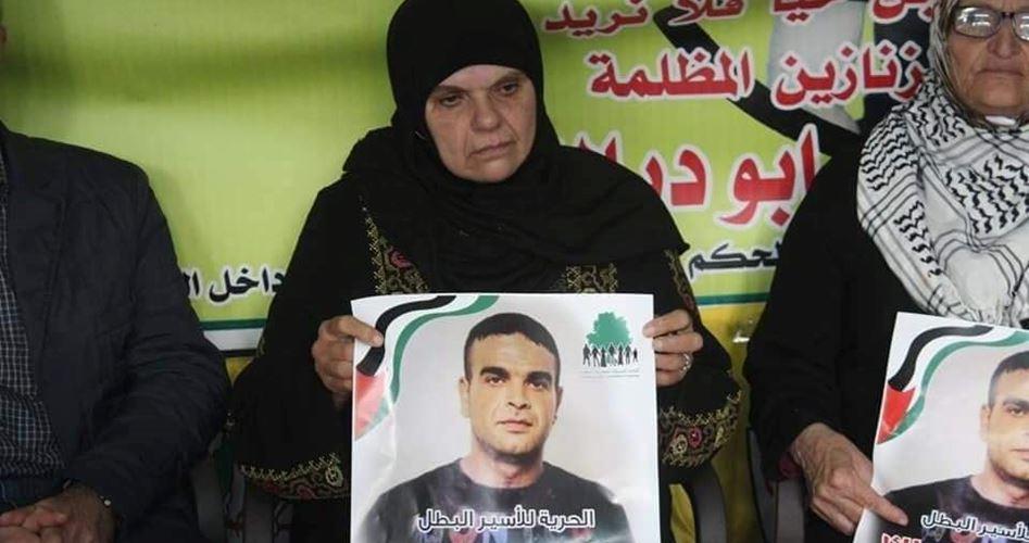 Hundreds bid farewell to Sami Abu Diyak in Jordan