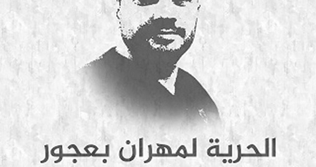 Family of kidnapped Palestinian appeal for his release