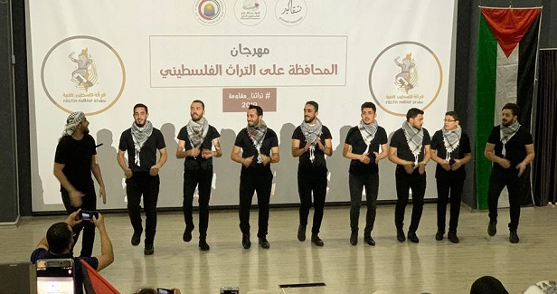 Palestine Heritage Festival launched in Istanbul