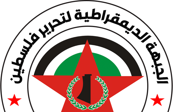 DFLP confirms its rejection of security summons and prosecutions in the Gaza Strip